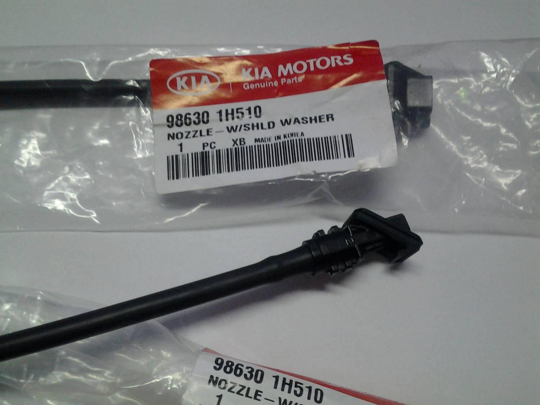 Kia Ceed Scoupe 1.6 CRDI preto - Página 8 E08a85906b64ffeb3c90c4867a1ce910